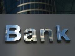 Marże kredytowe rosną
