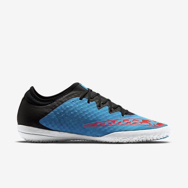 Halówki [galeria, ceny, sklepy]: Nike Elastico Finale III IC, 329 zł
