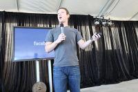 """Facebook kończy 10 lat. Krótka historia """"The Social Network"""""""
