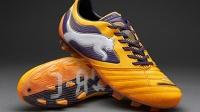 Najlepsze buty piłkarskie 2014 (RANKING, CENY, GALERIA)